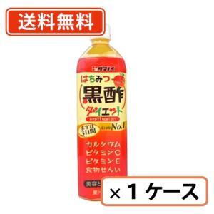 ■商品説明 ※沖縄県¥1620/北海道¥1080/東北¥150の別途送料がかかります。  国産玄米の...