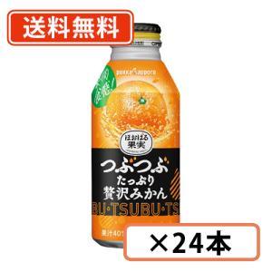 内容量★400g缶×24本  (100gあたり) エネルギー 36kcal   たんぱく質 0g  ...