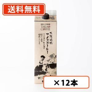 アイスコーヒー 大阪鶴橋リキッド 無糖 1L×12本 高尾珈琲 【同梱不可】【レビュー記入でおまけ付】|takaomarket