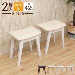 スツール 2脚 腰掛イス 木製 シンプル モダン 玄関椅子 チェア サイドチェア 44cs-2ch-360 ベンチチェア オットマン かわいい 北欧 補助椅子 3s-1k-128 kr hr|takara21