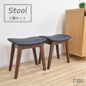 スツール 2脚 ダークブラウン 44cs-2ch-360dbr  腰掛イス 木製 シンプル モダン 玄関椅子 チェア  サイドチェア cl ベンチチェア オットマン|takara21