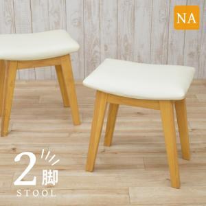 スツール 2脚セット ナチュラル色 完成品 クッション 幅42cm 44cs128-2ch-360na ベンチチェア 玄関椅子 チェア サイドチェア 補助椅子 イス 3s-1k-128 hr|takara21