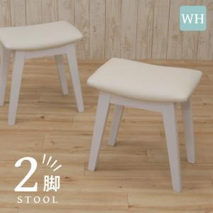 スツール 2脚セット ホワイト 完成品 クッション 幅42cm 44cs128-2ch-360wh 白色 ベンチチェア 玄関椅子 チェア サイドチェア 補助椅子 イス 3s-1k-128 hr|takara21