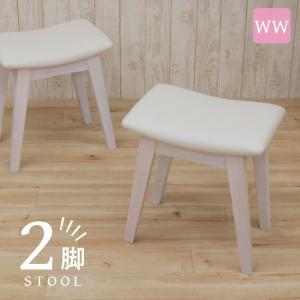 スツール 2脚セット ホワイトウォッシュ 完成品 クッション 幅42cm 44cs128-2ch-360ww 白色 ベンチチェア 玄関椅子 サイドチェア 補助椅子 イス 3s-1k-128 hr|takara21