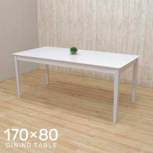 ホワイト ダイニングテーブル 幅170cm 6人用 木製 ac170-360wh 北欧風 カフェ風 白色 ウッドテーブル 食卓 6人掛け用 大人数 大きめ 単品 5s-1k-269 hrの写真