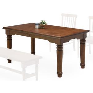 アウトレット品 製造中止品 ダイニングテーブル のみ 150cm 木製 天然木 bobi150-371 ダイニングテーブル 4人掛け 北欧 モダン おしゃれ 在庫限り ss|takara21