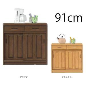 キッチンカウンター 完成品 90 ランタナ ran-239 キッチン収納 かわいいナチュラル ブラウン シンプル オシャレ キッチンカウンタ|takara21