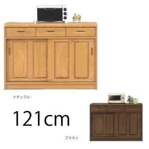 キッチンカウンター 完成品 120 ランタナ  ran-239  キッチン収納 小物収納 キッチンカウンタ シンプル 人気 ナチュラル ブラウン|takara21