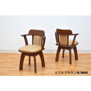 アウトレット 肘付きダイニングチェア  回転チェア 椅子 2脚入   morisu-360 ミドルブラウン ライトブラウン アームチェア 木製 コンパクトタイプ 161|takara21|02