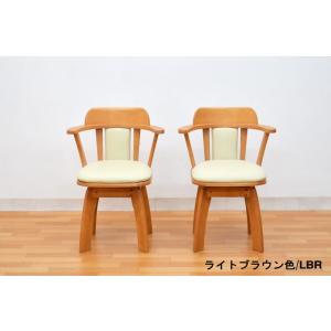 アウトレット 肘付きダイニングチェア  回転チェア 椅子 2脚入   morisu-360 ミドルブラウン ライトブラウン アームチェア 木製 コンパクトタイプ 161|takara21|03
