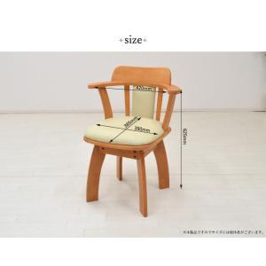 アウトレット 肘付きダイニングチェア  回転チェア 椅子 2脚入   morisu-360 ミドルブラウン ライトブラウン アームチェア 木製 コンパクトタイプ 161|takara21|05