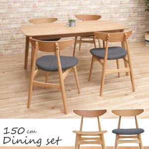 アウトレット 北欧風 150cm オーク材 ダイニングテーブルセット 5点  ナチュラル cote150-5-marut351 4人用 木製  カフェ シンプル 33|takara21