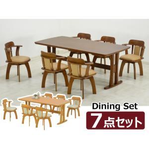 180 ダイニングテーブルセット 7 点 肘付き回転イス 椅子 morisu -360 bist ライトブラウン ライトブラウン色 北欧 ダイニングセット 6人掛け 161|takara21