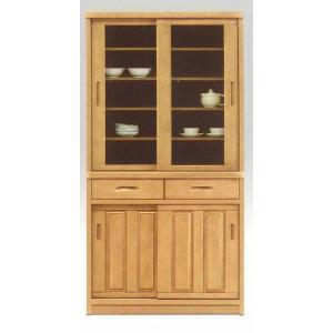 食器棚 引き戸 完成品 90 ランタナ  ran-239 キッチンボード ダイニングボード 食器棚 モダン シンプル オシャレ 人気|takara21