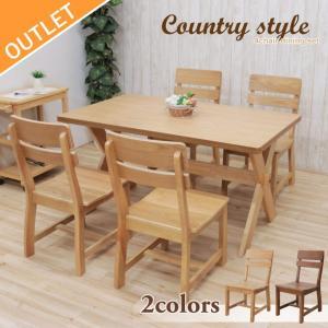 アウトレット ダイニングテーブルセット 4人掛け 幅135cm 5点セット 木製 ミドルブラウン色 ナチュラルオーク色 deuk135-5-371-out 椅子4脚 24s-3k so|takara21