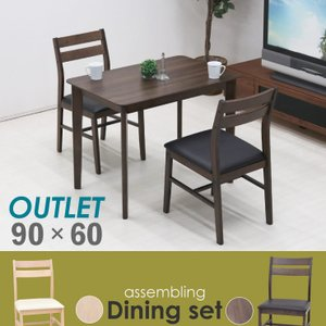 アウトレット 幅90cm ダイニングテーブルセット 3点 el90-3-abr359 ナチュラル ブラウン コンパクト 木製 メラミン化粧板 お客様組立品 4|takara21