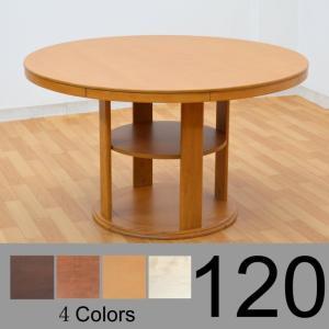 ダイニング 丸テーブル 120cm fk120-360-riri ダイニングテーブル ダークブラウン ミドルブラウン ライトブラウン クリア ナチュラル4人用 nk so|takara21