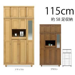 下駄箱 シューズボックス 上置付 収納 完成品 115cm ロコ-OP 208 2人で搬入 国産|takara21