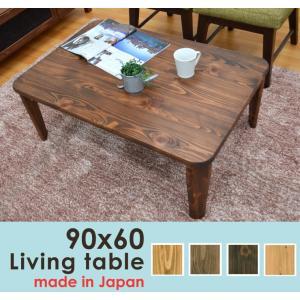 長方形 国産 リビングテーブル 90cm 座卓 ちゃぶ台 折足 hinoki-90-178 ひのき 無垢 受注生産 注文から約30日 takara21