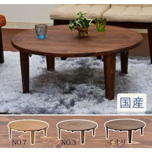 国産 90cm 丸テーブル hinoki-90iz-178 座卓 ちゃぶ台  折りたたみ ひのき オイル塗装 イオリ/NO.3/NO.7 takara21
