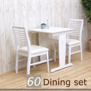 幅60cm ダイニングテーブルセット 3点 T脚 kt60-3-beti371wh 360 ホワイト 白色 コンパクト ミニテーブル 2人用 北欧 シンプル かわいい アウトレット 10s-2k so|takara21