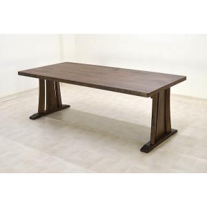 アウトレット 製造中止品 ダイニングテーブル kuram190br-370 190cm kuram ブラウン うづくり テーブル 単品 ss|takara21