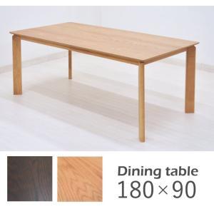 180cm×90 ダイニングテーブル kurea180-360 ナチュラル ダークブラウン 北欧 シンプル 木製 机 4人用 アウトレット so takara21