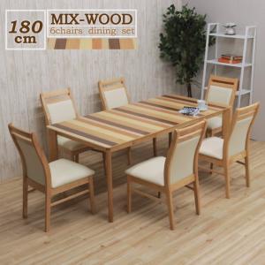 ダイニングテーブルセット 180cm 7点セット kurea180-7-360mix 6人用 ミックスウッド 木製 ボーダー 北欧風 ストライプ アウトレット 39s-4k so nk|takara21