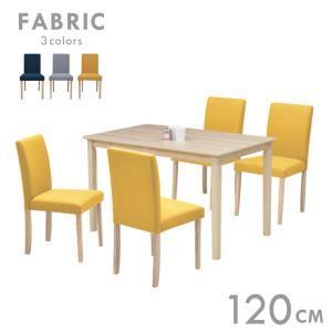 ダイニングテーブルセット 4人掛け用 120cmテーブル 5点セット ファブリック mac120-5-beka342ww メラミン化粧板 木製 ホワイトウォッシュ色 11s-3k so hr|takara21