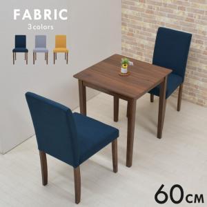 ダイニングテーブルセット 2人掛け用 60cmテーブル コンパクト 3点セット ファブリック mac60-3-beka342wn メラミン化粧板 木製 カフェ風 ナチュラル 5s-2k hr|takara21