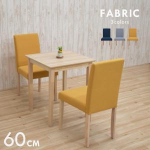 ダイニングテーブルセット 2人掛け用 幅60cm コンパクト 3点セット ファブリック mac60-3-beka342ww メラミン化粧板 ホワイトウォッシュ色 カフェ風 5s-2k hr|takara21
