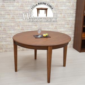 ダイニングテーブル 幅112cm 丸テーブル maiku112-371burod 4人用 カフェ風 アンティーク調 円卓 丸型 円形 アウトレット 6s-1k-247 hr so|takara21