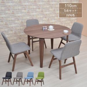 ダイニングテーブルセット 5点セット 丸テーブル 幅110cm marut110-5-pani339wn 4人用 ウォールナット色/WN 円テーブル アウトレット お客様組立品 21s-6k|takara21