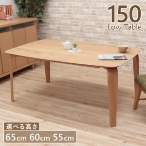 受注生産 ダイニングテーブル 長方形 幅150cm marut150kaku-351ok-h65 4人 ナチュラルオーク色/NA-OAK アウトレット お届けまでに約20日 お客様組立品 6s-2k so|takara21