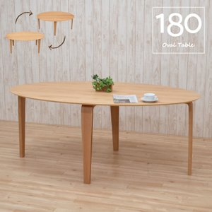 オーク 180cm 楕円テーブル marut150-351 丸テーブル ナチュラル色 ダイニングテーブル おしゃれ 北欧|takara21