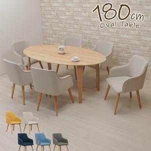 楕円 ダイニングテーブルセット 6人用 北欧 180cm 7点セット 肘掛け 椅子 クッション 布 marut180-7-shuk342ok 351 ナチュラルオーク色 アウトレット 25s-5k nk|takara21