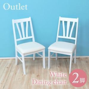 アウトレット  在庫限り ダイニングチェア 2脚入 md420-ch-371out 椅子 白 モダン 北欧 カフェ かわいい おしゃれ シンプル 完成品 ホワイト色/WH/MD420  7|takara21