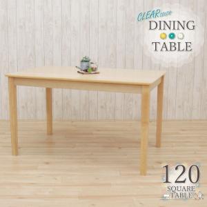 クリア塗装 幅120cm ダイニングテーブル meri120-360 白木 クリア テーブル 机 作業台 北欧 4人用 木製 シンプル 4s-1k-216 hg takara21