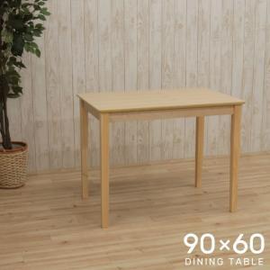 クリア塗装 幅90cm ダイニングテーブル meri-90-360 白木 クリアナチュラル色 北欧風 2人用 木製 カフェ風 机 アウトレット 2s-1k-168 hr th takara21