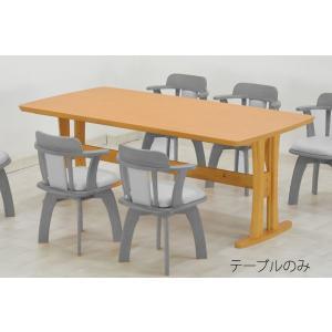 ダイニングテーブル サイズ 180cm morisu-360-kureo  ライトブラウン色 木製 4人掛け おすすめ 机 食卓|takara21