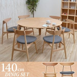 ダイニングテーブルセット 丸テーブル 7点 140cm 光線張り sbmr140-7-marut351ok ナチュラルオーク色/NA-OAK 6人 北欧 アウトレット 大型品 48s-5k|takara21
