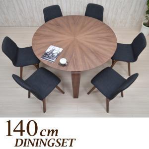 丸テーブル ダイニングテーブルセット 140cm 光線張り 3本脚 7点 sbmr140-7-pani339wn 6人 ウォールナット色/WN DGY色 アウトレット 組立品 33s-8k so takara21