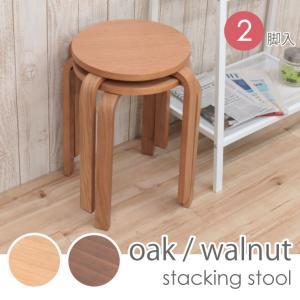アウトレット スタッキングチェア 丸スツール 2脚入 mtst-2-360 ナチュラルオーク ウォールナット 木製 収納 積み重ね可能 背もたれなし コンパクト 丸椅子|takara21