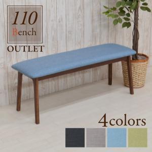 アウトレット ダイニングベンチ 110cm pani110-ben-339wnout ウォールナット グリーン ブルー ファブリック 2人掛 木製 長椅子 玄関ベンチ 2s-1k-167 m80nk|takara21