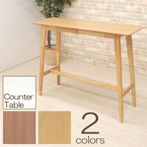 ハイテーブル 幅120cm 高さ92cm pani120hi-339 ウォールナット色 ブラウン ナチュラルオーク色 木製 カウンター お客様組立品 アウトレット 2s-1k-251 hg|takara21