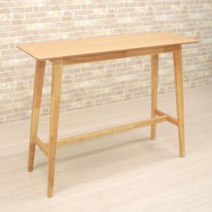 ハイテーブル 幅120cm 高さ92cm pani120hi-339ok ナチュラルオーク色 木製 カウンター お客様組立品 アウトレット 2s-1k-251 hg|takara21
