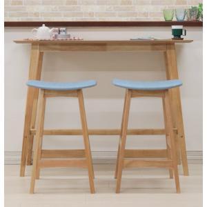 カウンターテーブルセット 幅120cm 高さ92cm pani120hi-366-339okbl ナチュラルオーク色 ブルー 木製 アウトレット 4s-2k hg|takara21