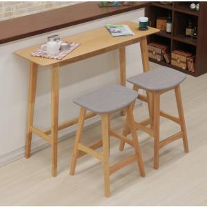 カウンターテーブルセット 幅120cm 高さ92cm pani120hi-366-339oklge ナチュラルオーク色 木製 アウトレット 4s-2k hg|takara21