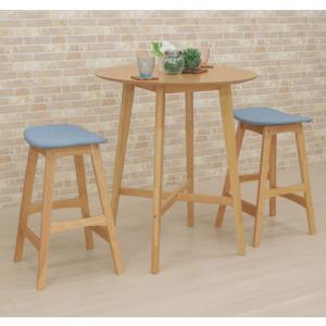カウンターテーブル 丸テーブル3点セット pani80hi-366-339okbl 高さ92cm ナチュラルオーク色 ブルー アウトレット 4s-3k hg|takara21