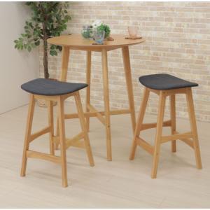 カウンターテーブル 丸テーブル3点セット pani80hi-366-339okdgy 高さ92cm ナチュラルオーク色 アウトレット 4s-3k hg|takara21